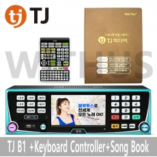 TJ Media B1 Karaoke MachineSystem 1TB + Keyboard Controller + Song Book